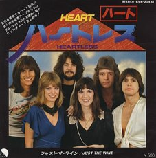 Heart - Heartless Japanese 7""